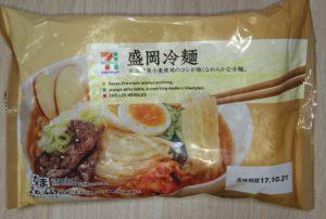盛岡冷麺セブンプレミアム