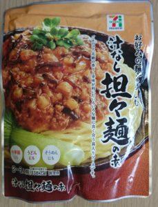 担々麺の素セブンプレミアム