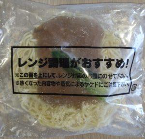 担々麺セブンプレミアム