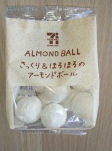 さっくり&ほろほろのアーモンドボールセブンプレミアム