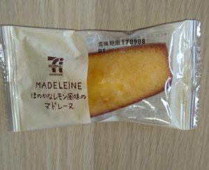 マドレーヌセブンカフェ