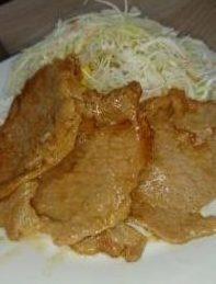 豚ロース生姜焼きセブンプレミアム