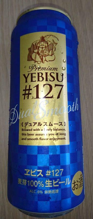 YEBISU#127セブンイレブン