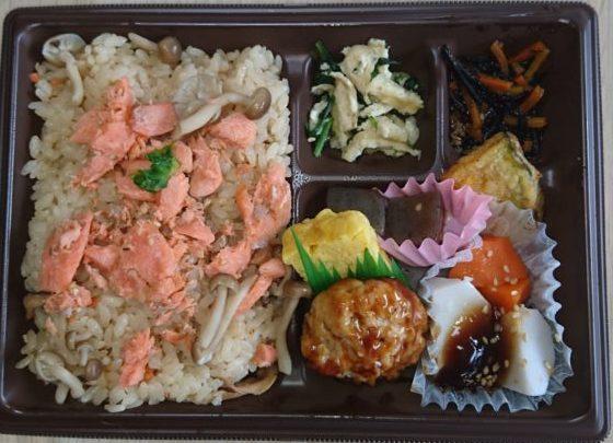 セブンミール鮭ときのこの炊き込み御飯御膳
