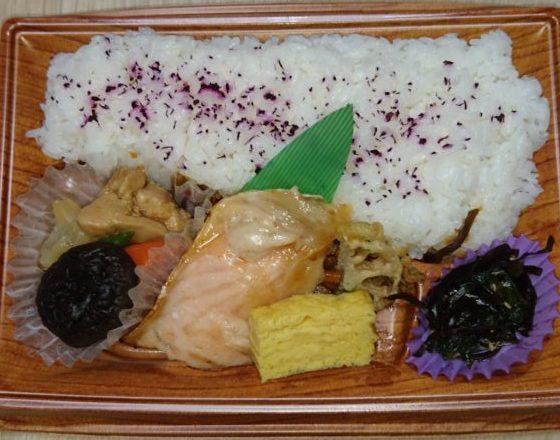 セブンミールサーモンの西京焼き幕の内御膳