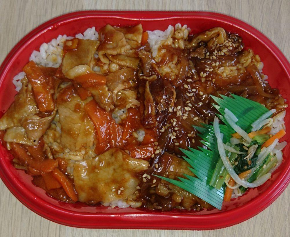 セブンミールまんぷく弁当「牛焼肉&豚焼肉(麦飯)」