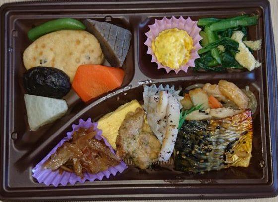 はなやか膳(さばのごま照り焼きと和惣菜)セブンミール