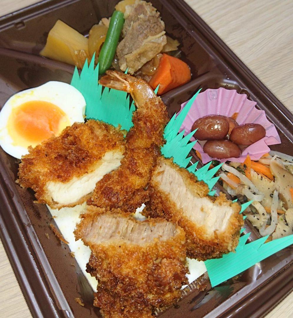 セブンミールのはなやか膳を食レポ「ひれかつ&チキンカツとエビフライ」