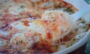 こんがりチーズのエビドリア