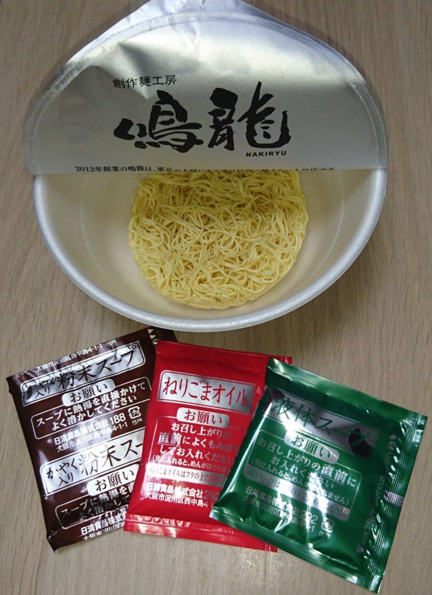 鳴龍-担々麺-セブンプレミアム