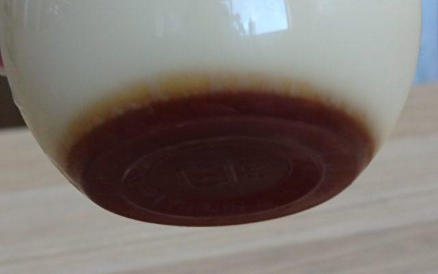 宇治抹茶のモンブランプリンセブンイレブン