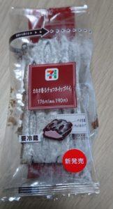 カカオ香るチョコホイップパイセブンイレブン