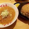 【すみれ】チャーハン&カップ麺セットが普通に旨い|セブンイレブン