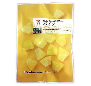 パイン セブンイレブン冷凍フルーツ