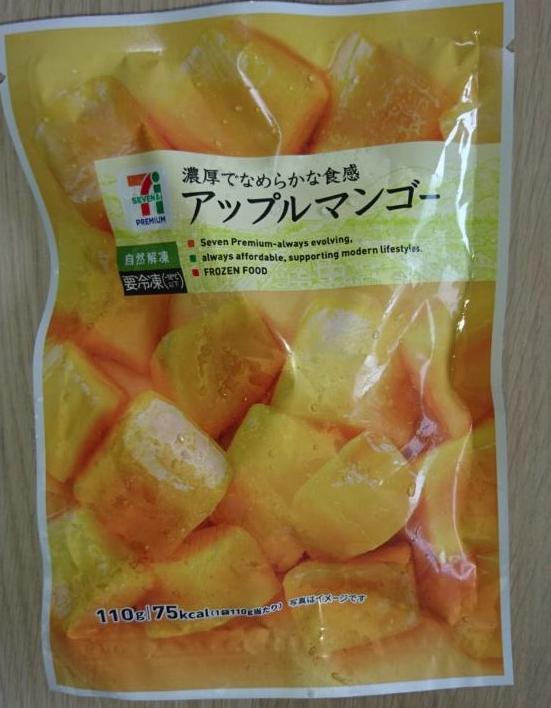 アップルマンゴー セブンイレブン冷凍フルーツ