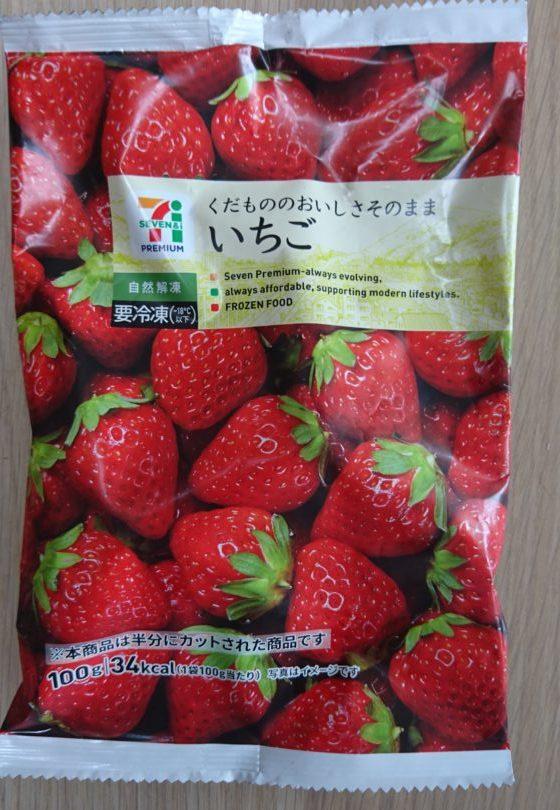 いちご セブンイレブン 冷凍フルーツ