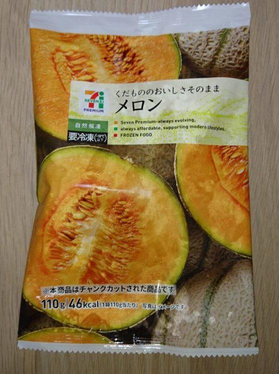 メロン セブンイレブン冷凍フルーツ