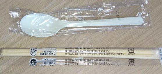 セブンイレブンのスプーンと割り箸