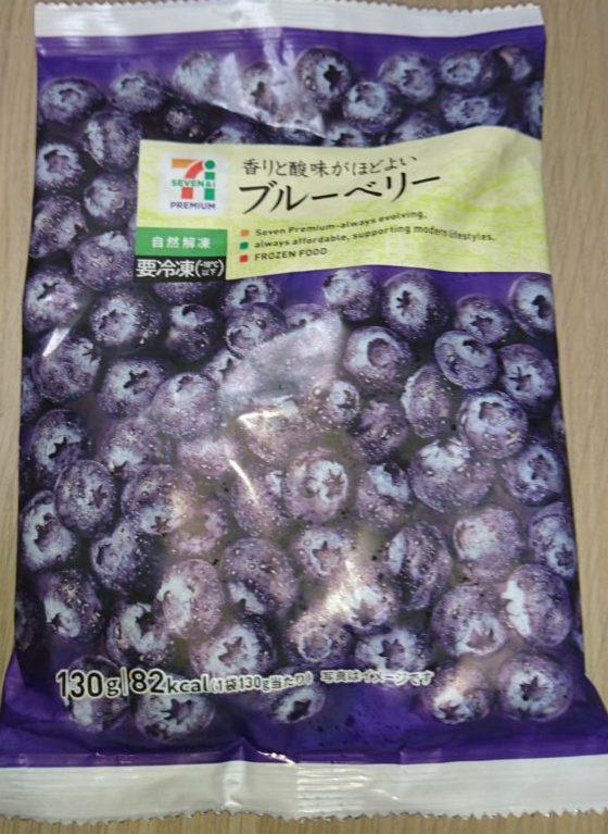 ブルーベリー セブンイレブン冷凍フルーツ