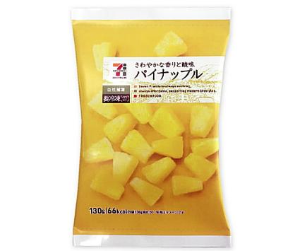 パイナップル セブンイレブン冷凍フルーツ