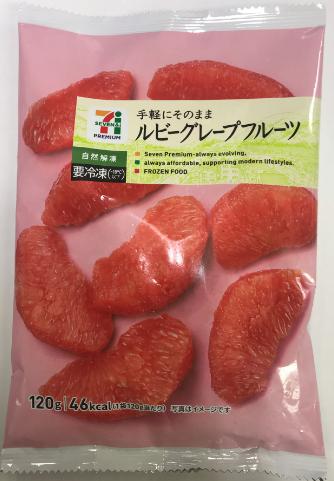 ルビーグレープフルーツ セブンイレブン冷凍フルーツ