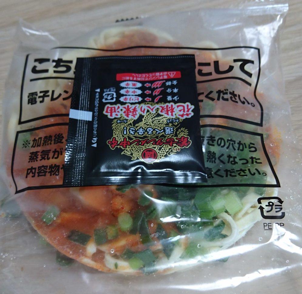 中身 蒙古タンメン 汁なし麻辛麺 セブンイレブンの冷凍ラーメン セブンプレミアム商品