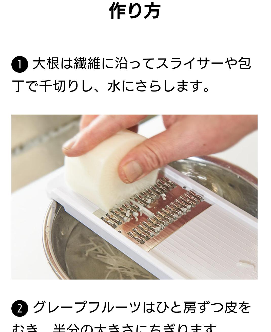アレンジレシピ紹介 セブンイレブンアプリ利用メリット