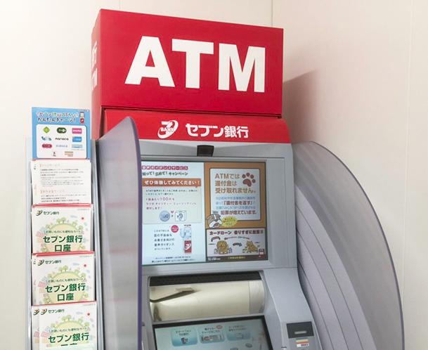【7月3日】7pay(セブンペイ)不正アクセス発覚で、クレジットカード及びデビットカードでの チャージを停止